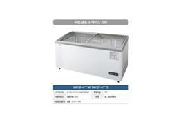 Tủ trưng bày kem Southwind GW15F-HD( Hàn Quốc ) 1