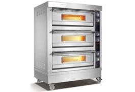 Lò nướng thức ăn điện Southwind WFC-309D 1