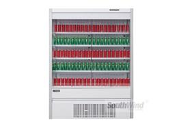 Tủ mát trưng bày Southwind SW-2500-20A 1