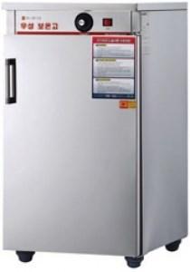 Tủ Bảo Ôn Southwind WS-HC050